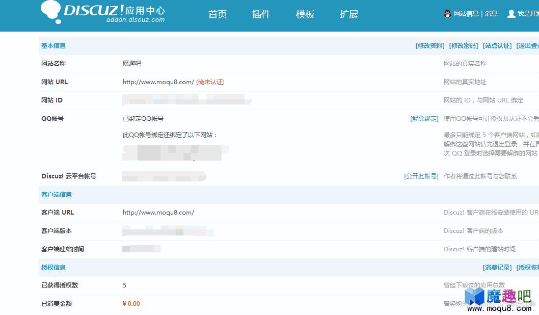 网站源码禁止下载地址_下载了网站源码_微网站源码 下载 (https://www.oilcn.net.cn/) 综合教程 第7张