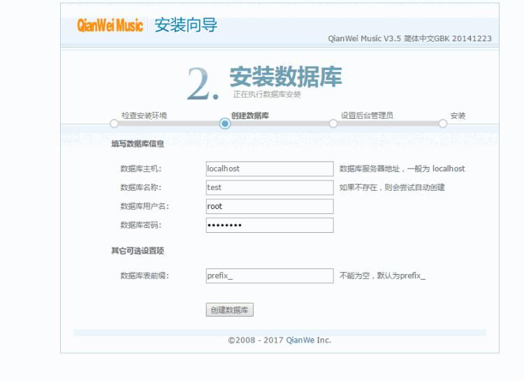 源码多多:免费【价值3000元】最新高仿九酷音乐网源码程序DZ内核V3.5 GBK