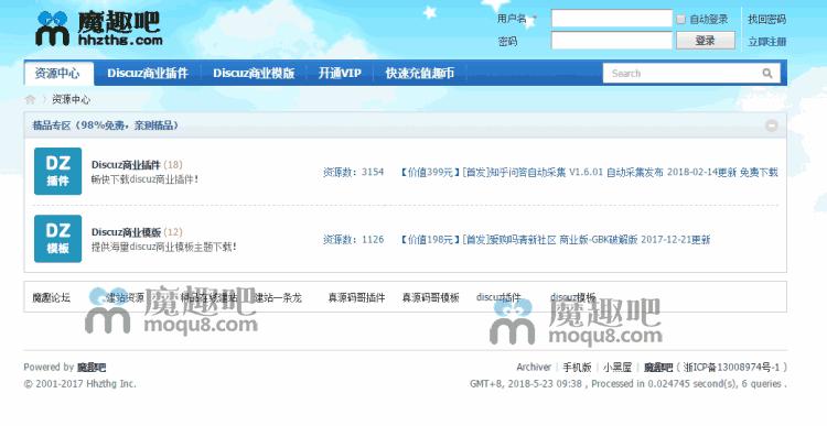曝光骗子网站www.zhongshenglicai.cn及www.idzbox.com假借魔趣吧之名诈骗行为